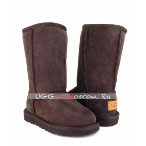 Ugg Kids Classic II Tall - Chocolate