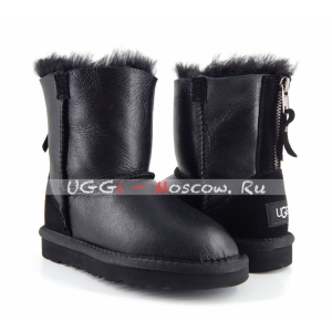 Ugg Kids ONE ZIP Metallic - Black