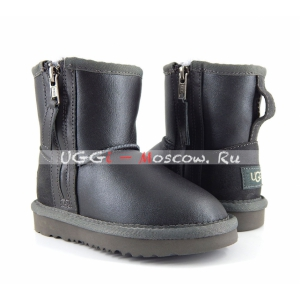 Ugg Kids ONE ZIP Metallic - Grey