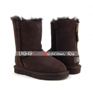 UGG Kids ZIP - Chocolate