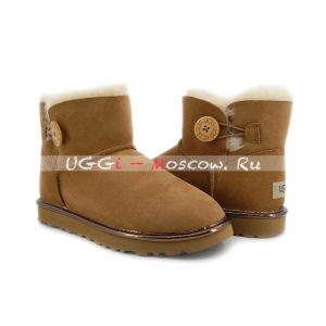 Ugg Women Bailey Button Mini II Metallic - Chestnut