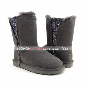 Ugg Women Short II MARICE - Grey