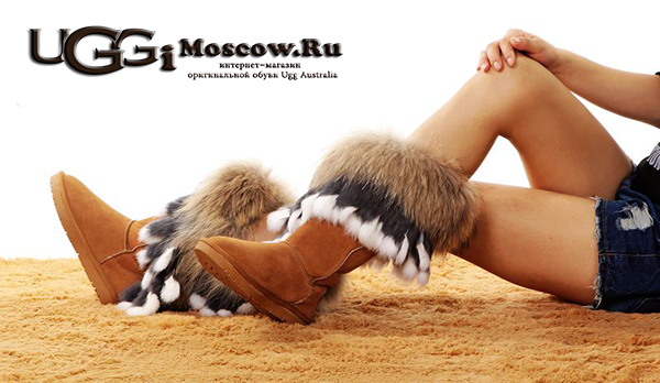 https://uggi-moscows.ru/images/upload/женские%20угги%20интернет%20магазин.png