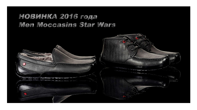 Men Moccasins Star Wars